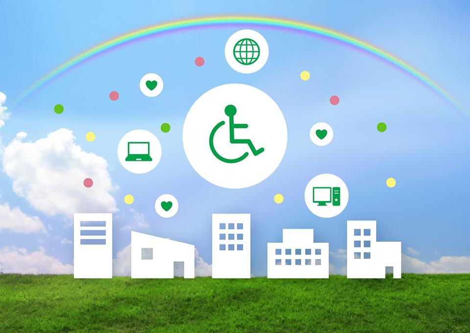 障害者とホームページのイメージ画像