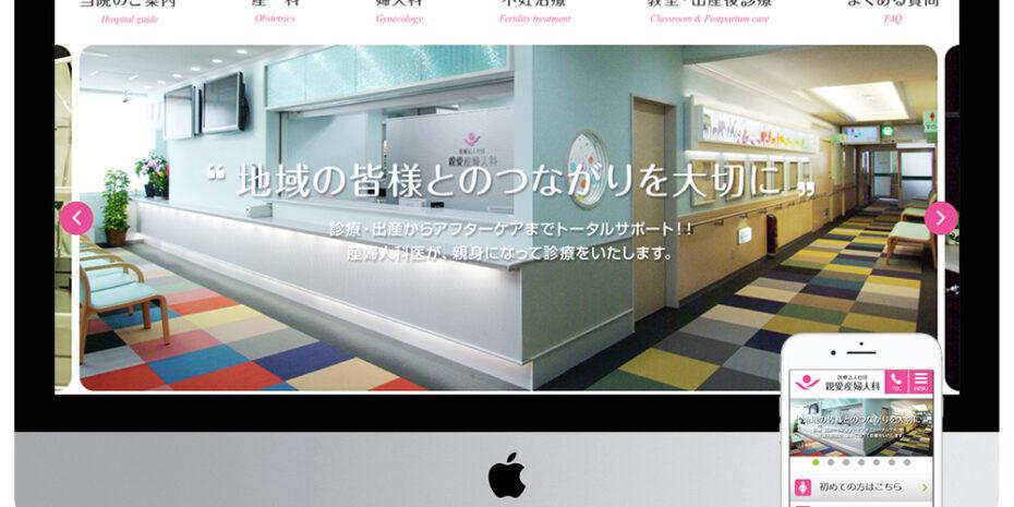 兵庫県姫路市のホームページ制作ならケイズ・アートオフィスへご連絡ください